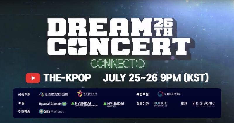 倒数十天!金曜汉主持《Dream Concert》 EXO-SC、Red Velvet、MAMAMOO⋯⋯都将参加