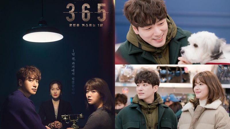 李浚赫&南志铉主演新剧《365:逆转命运的1年》人物海报、预告、简介一次看!
