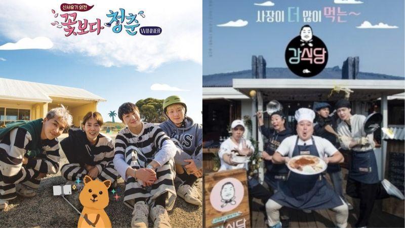 期待!《花样青春:WINNER篇》、《姜食堂》导演版将在1月9日播出!
