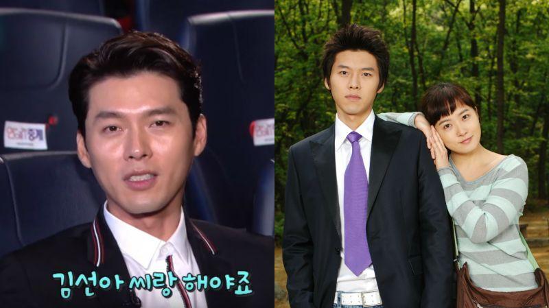 《我叫金三順》會不會是你的第一部韓劇?玄彬:有機會的話還要和金宣兒姐姐合作!