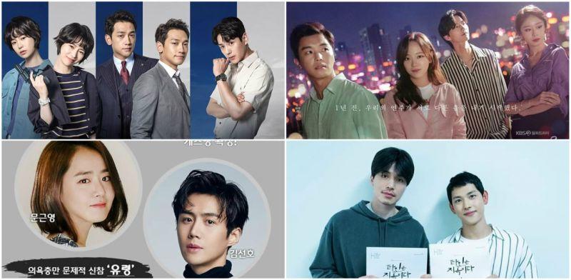 韩剧 8 月是流行奇幻的平行时空!