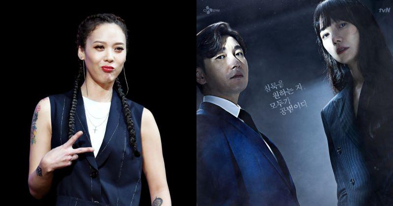 因信賴而追!尹美萊將為《秘密森林 2》唱 OST