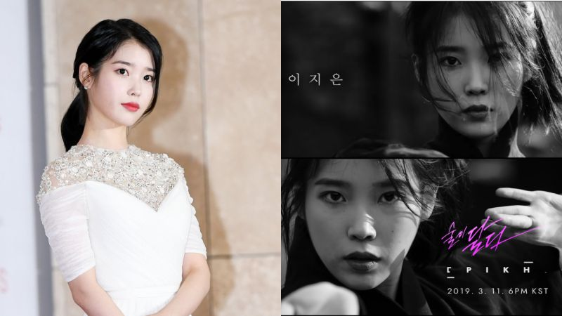IU驚喜出演Epik High新曲《LOVEDRUNK》MV,變身「俠女」上演帥氣的動作演技!