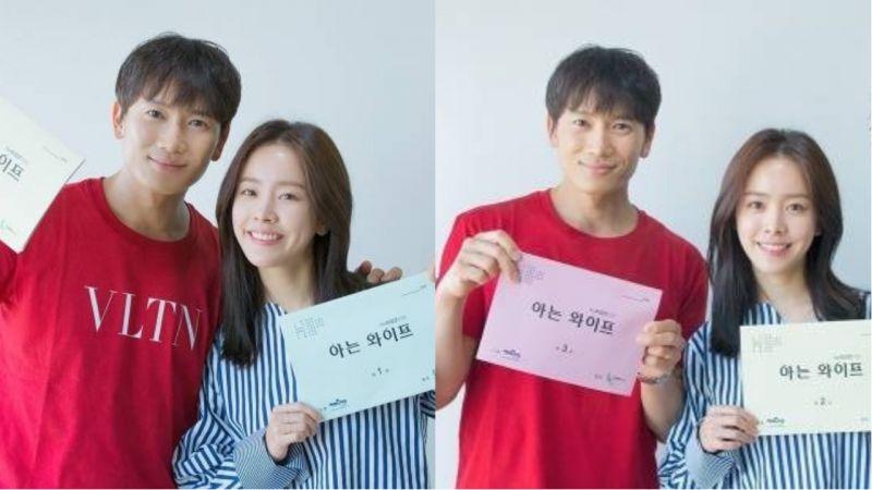 《認識的妻子》劇本閱讀照公開!池晟與韓志旼將扮演結婚五年的夫妻,演繹奇幻愛情劇!