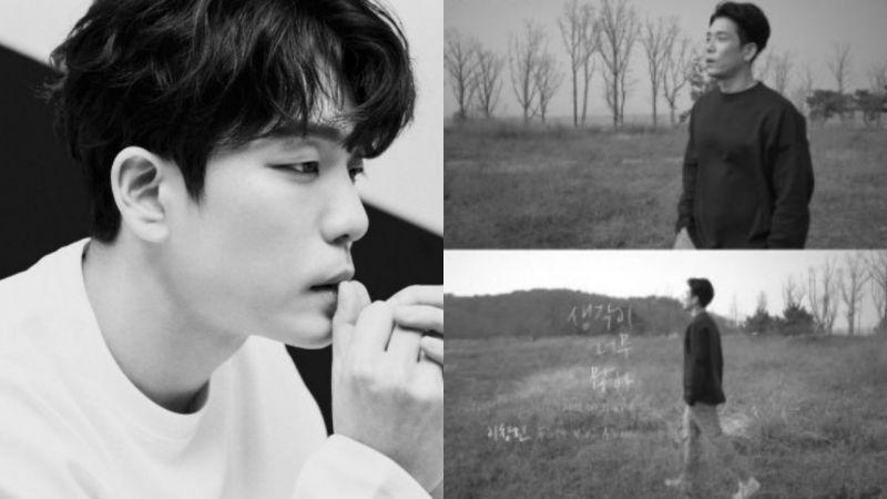 李昶旻獨立後首度回歸 11 日發行首張個人迷你專輯!