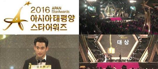 韓國電視劇盛會「2016 APAN Star Awards」將於10/2日舉辦 頂級明星齊聚