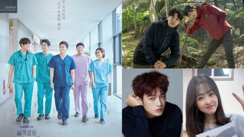 2021年tvN新劇太強了!《機醫2》、朴寶英&徐仁國《滅亡》、池晟《惡魔法官》、全智賢&朱智勛《智異山》