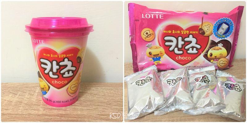 韩版小熊饼干=韩国人的儿时零嘴,池昌旭、圣圭都吃过