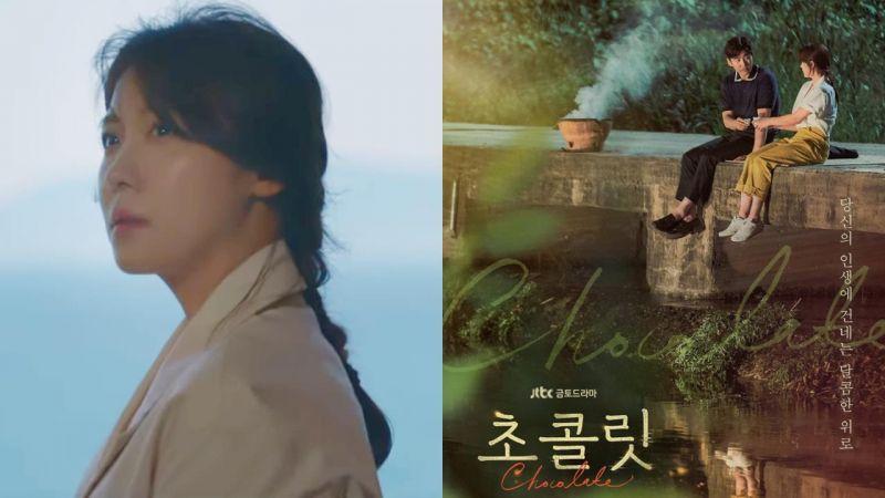 河智苑&尹啟相主演新劇《巧克力》首波預告公開「在無止盡的絕望中相遇的他們」