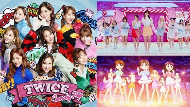 TWICE第二支单曲《Candy Pop》公开,化身甜美可爱动画人物~