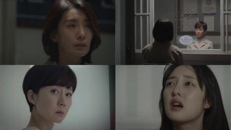 《Sky Castle》最后一集预告公开:这是想像的?还是慧娜真的是郭美香的亲生女儿?
