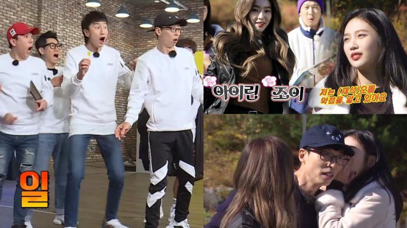 《Running Man》下集迎来四位美人!Irene、Joy、姜汉娜、薛仁雅大展暴走的艺能?