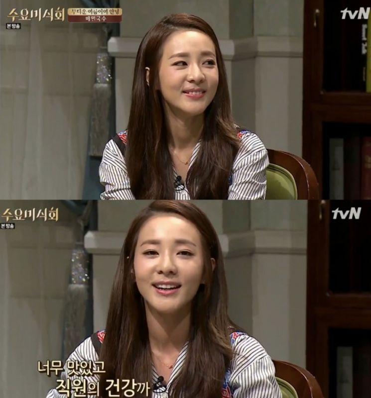 YG食堂常客Dara:「最近食堂的飯菜味道變了」理由是?