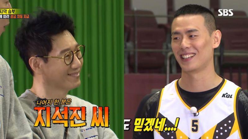 韩男篮帅哥选手最喜欢的RM成员,跳过人气宋智孝选择池锡辰的理由听了超实在!