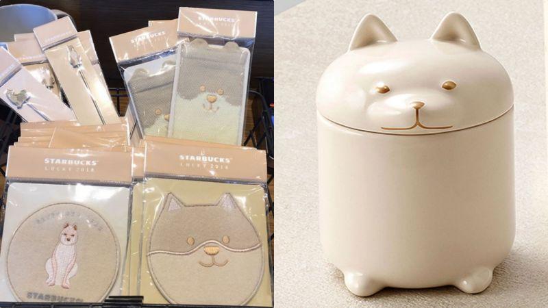 韓國星巴克杯子又玩新花樣!黃金狗年珍島犬限量杯上市,每一個都是萌萌的