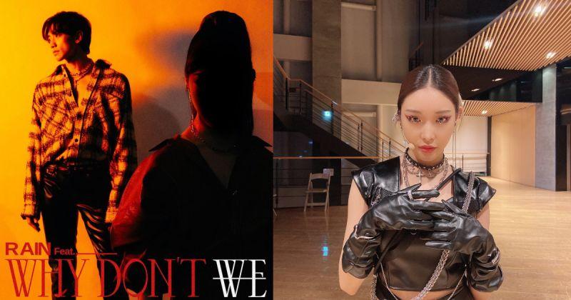 太華麗啦!Rain x 請夏為全新迷你專輯主打歌合作