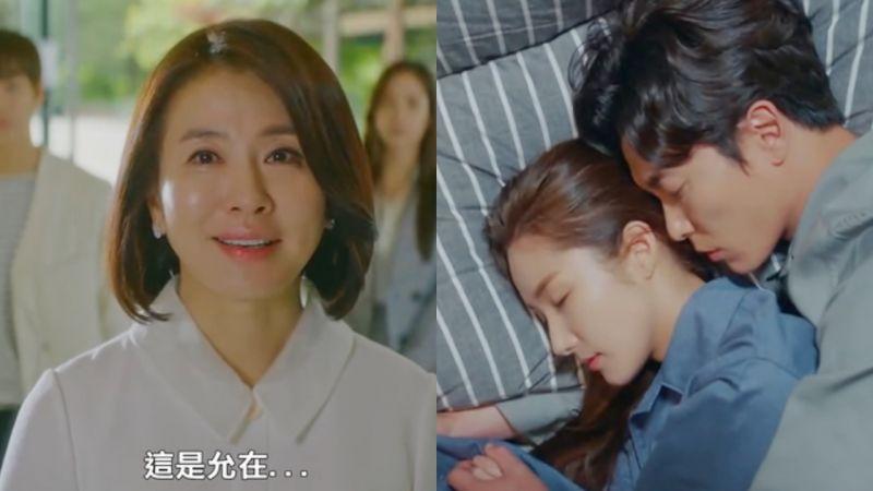 《她的私生活》也许很多人都猜到了,但当这一刻来临时还是留下了泪水! - KSD 韩星网 -116985-737963