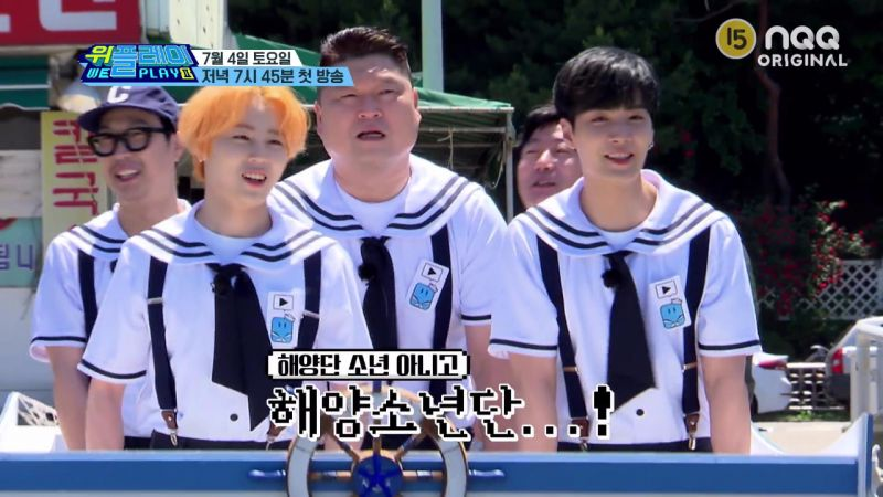 《We Play》第二季7月4日开播!NU'EST JR新加入,首位嘉宾LOVELYZ美珠