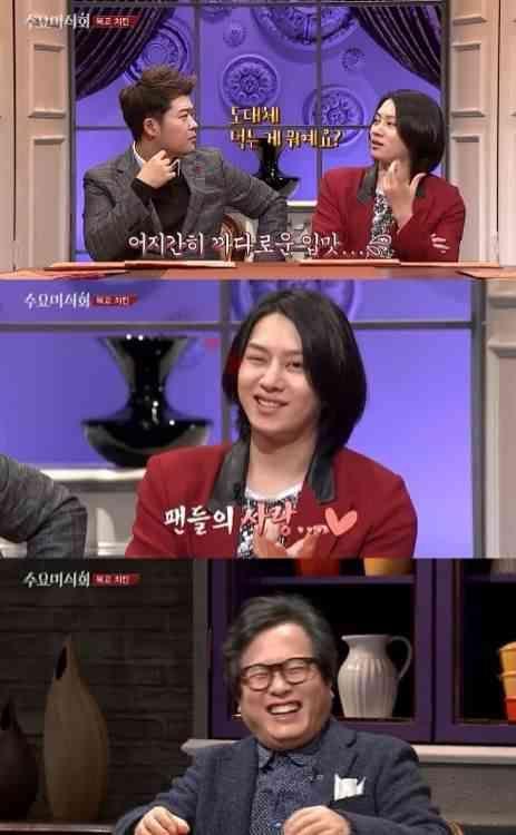 Super Junior希澈喜愛的食物?