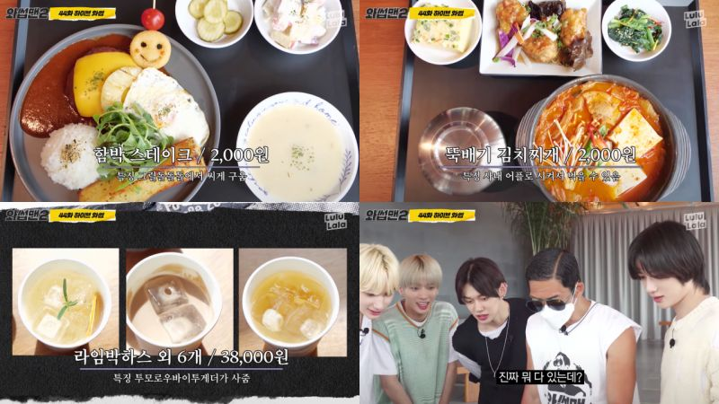 【有片】朴俊炯跟隨TXT探訪HYBE新大樓,試吃食堂&咖啡廳評價讓人超意外!