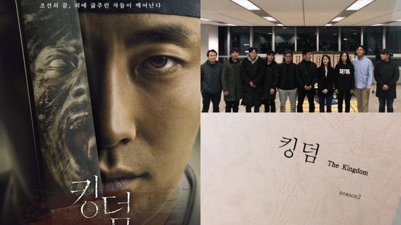 看完朱智勛、裴斗娜、柳承龍《李屍朝鮮》第1季了嗎?第2季正式投入製作!
