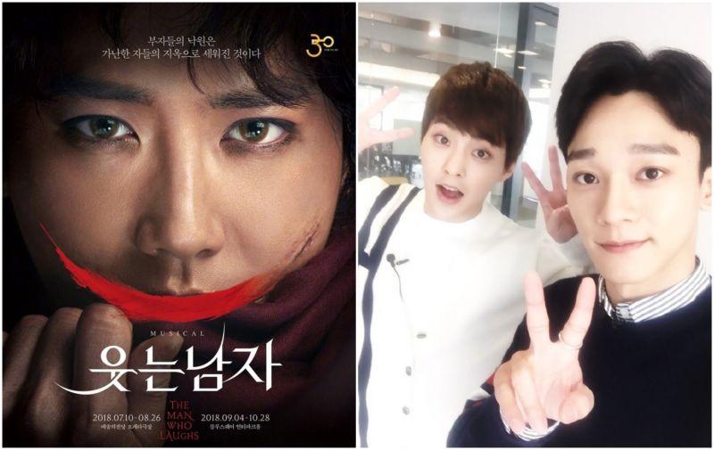 EXO SUHO音樂劇熱演中 XIUMIN、CHEN義氣應援