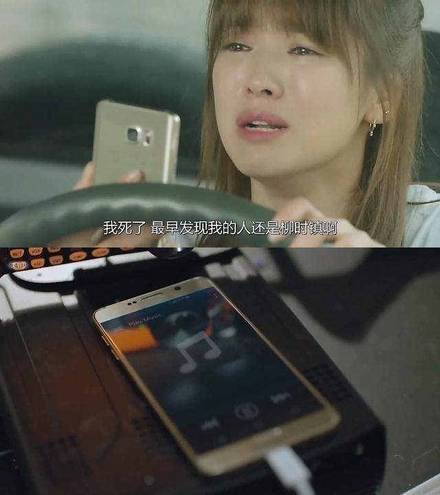 神劇《太陽的後裔》搭配「神手機」 【太後迷】求解惑?