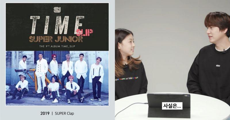 簡單三個字!圭賢親自解釋Super Junior成員從13名變成9名的原因~