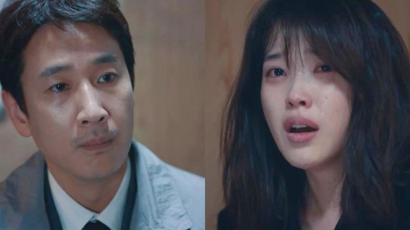 tvN《我的大叔》今晚第16集幸福大結局看點,編劇還沒交代的事!?