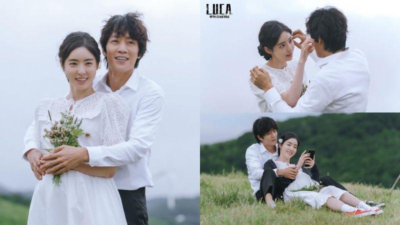 金來沅&李多熙也太登對了吧!韓劇《L.U.C.A.》公開兩人甜蜜劇照和花絮