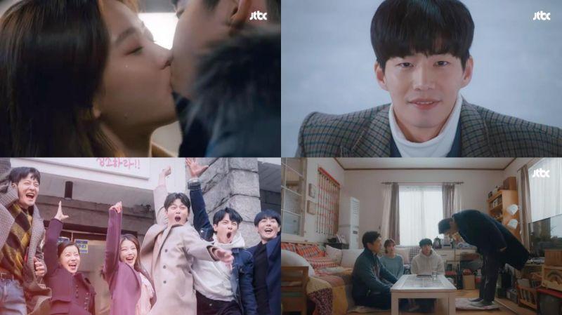 《先热情地打扫吧》在金裕贞&尹钧相「数百个甜吻下」结束的美好爱情~!