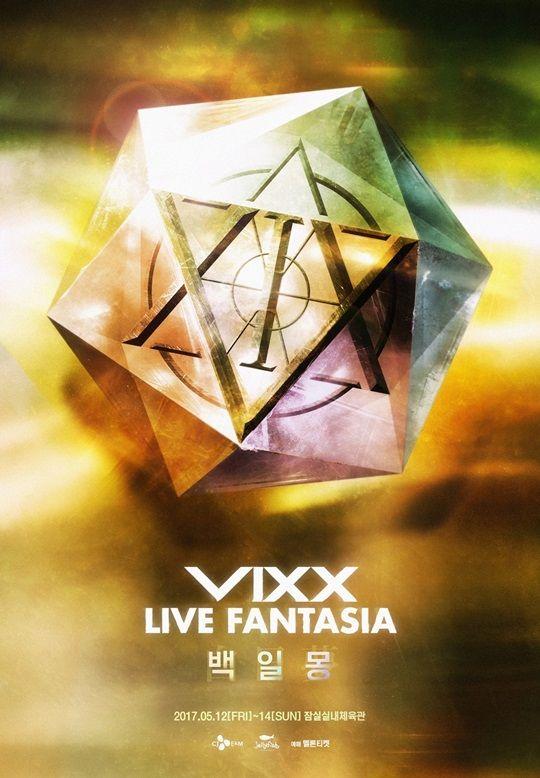 VIXX 5月华丽回归 同时举办演唱会+ V FESTIVAL盛大庆祝出道五周年