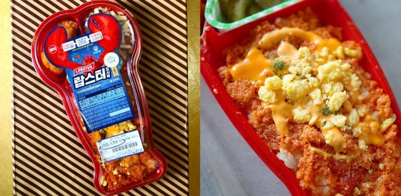 韩国便利店有卖龙虾?GS25超豪华龙虾便当你吃过了吗?