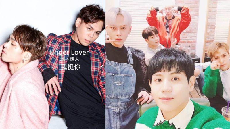 又一抄襲說!Under Lover新歌被粉絲批抄襲BEAST《Ribbon》!