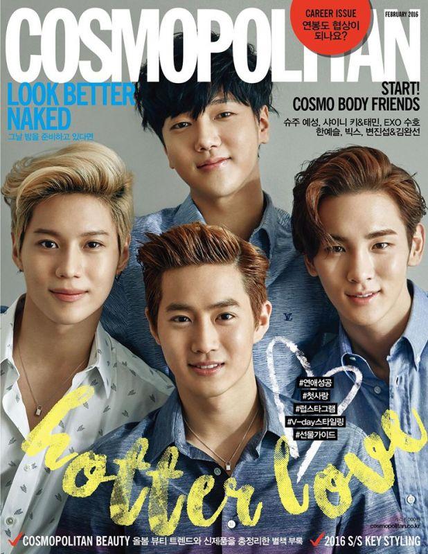 SM娱乐慈善画报第三波:艺声、Key、泰民、SUHO