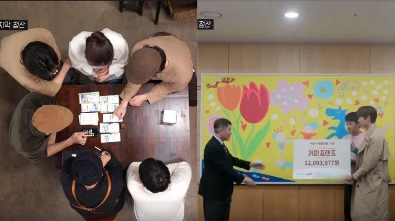 《Coffee Friends》共募得超過1千2百萬韓元!全數用於殘疾兒童的後援基金
