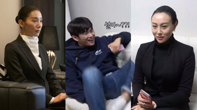 网红情侣女友再出招拨给男友妈妈,这次是模仿韩剧《Sky Castle》的导师角色
