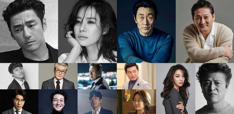 池珍熙x金賢珠《Undercover》公開超強演員陣容,明年上半年重磅登場!