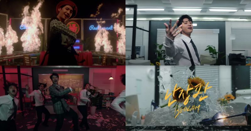 李鎭赫释出最新 MV 预告片 恶棍风格再升级!