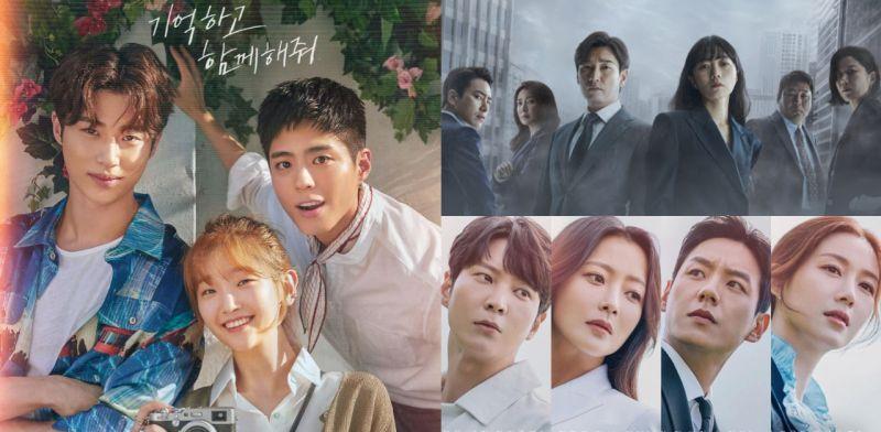 【KSD評分】由韓星網讀者評分:《青春紀錄》繼續TOP 1;《秘密森林2》繼續TOP 2!