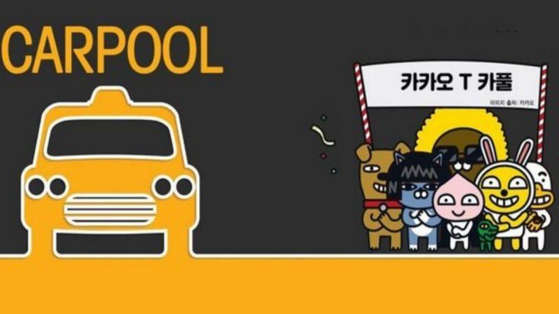 【旅游通】Ryan&Apeach卖萌也没用!计程车司机生气了后果很严重,这次还是请准备好交通卡吧!