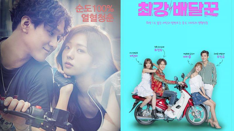高庚杓&蔡秀彬《最強送貨員》今晚首播! 看點直擊:小人物的悲歡和奮鬥