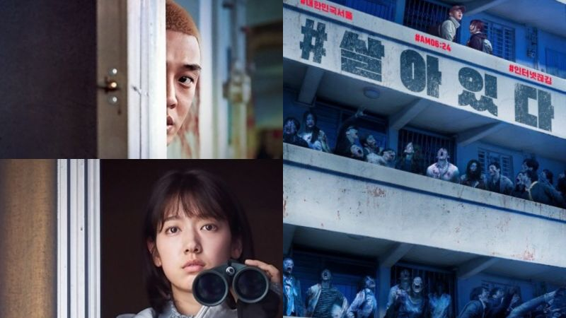 刘亚仁、朴信惠主演电影《ALIVE》海报公开!被孤立在公寓的生存者...没有网路、电话,生死搏斗的故事!