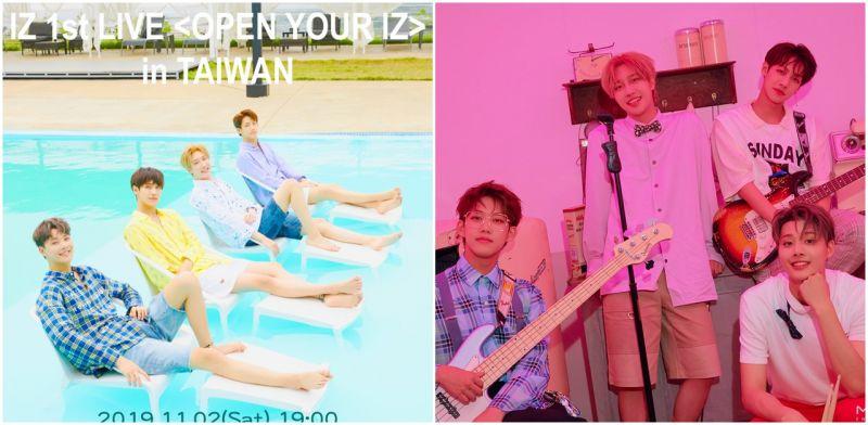 实力颜值兼具韩国新世代乐团IZ即将来台! 快来认识一下!