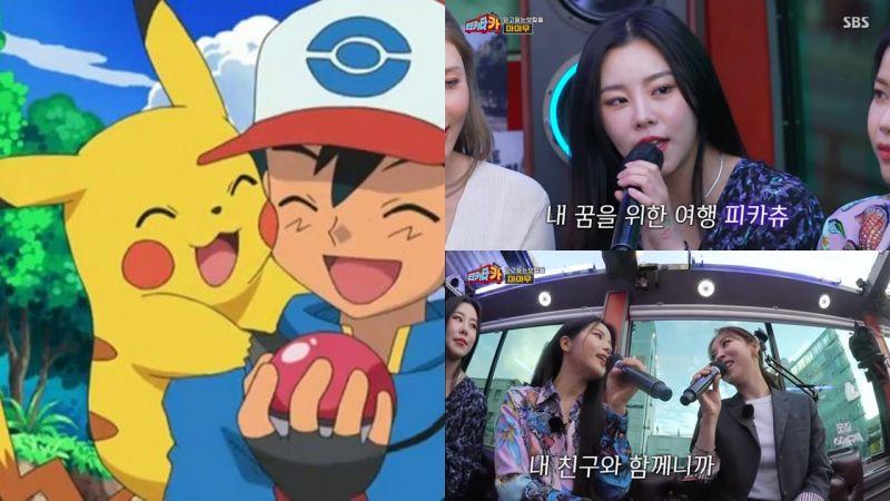 女團MAMAMOO唱《Pokémon寶可夢》主題曲,勵志風格變得超性感,好想跟著唱:皮卡丘~