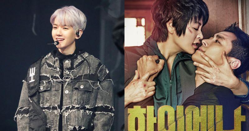 期待!EXO 伯賢將為金惠秀、朱智勛新劇《Hyena》演唱 OST
