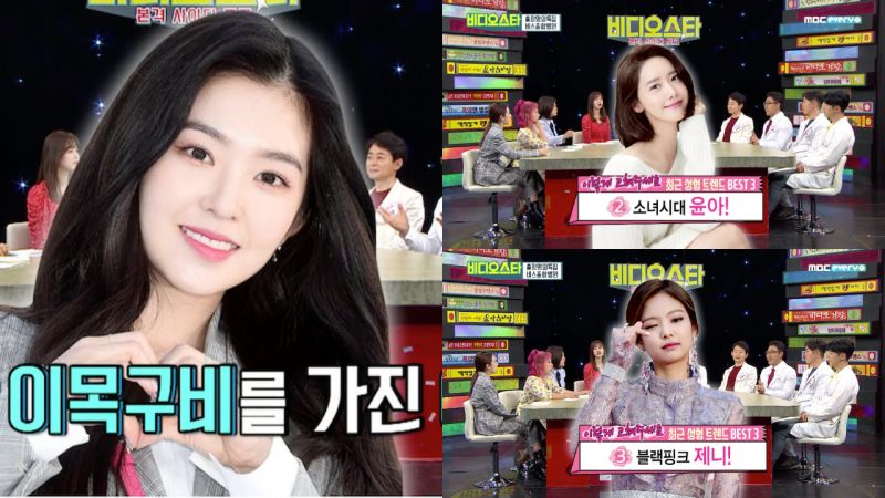 金钟国亲哥哥在节目上公开最近受欢迎的整形范本!Top3分别是:Irene、润娥和Jennie!