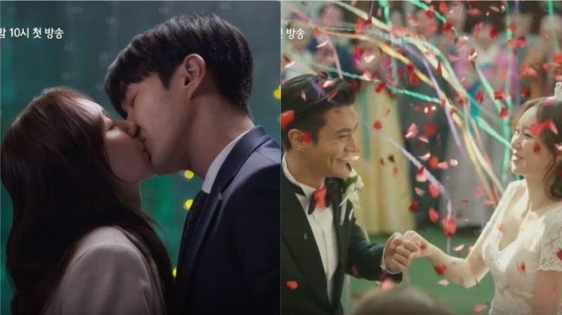《各位国民》公开新预告及海报!崔始源、李宥英深情拥吻 结婚典礼也超浪漫