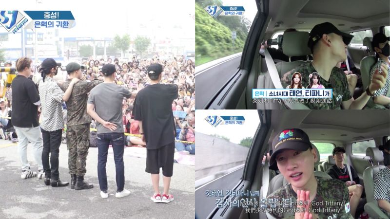 《SJ Returns》银赫成为新兵小队长的理由是...?和太妍、Tiffany进行了视讯通话!