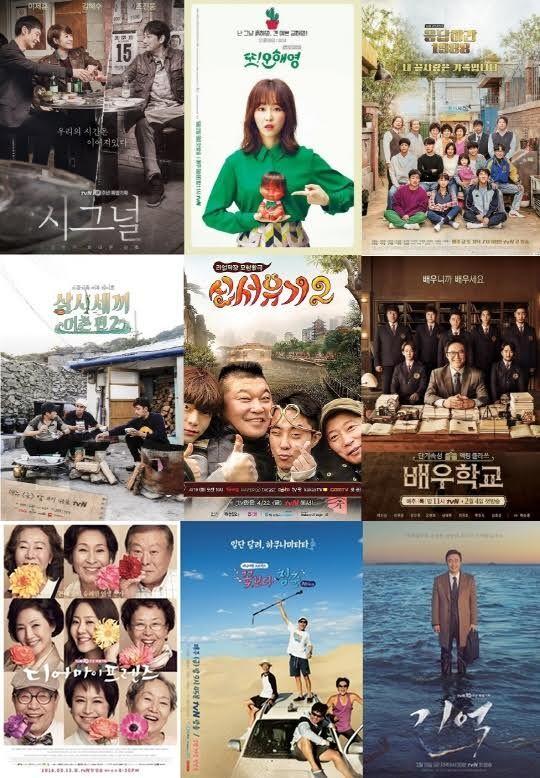 tvN 确定十月举办创立10周年颁奖典礼